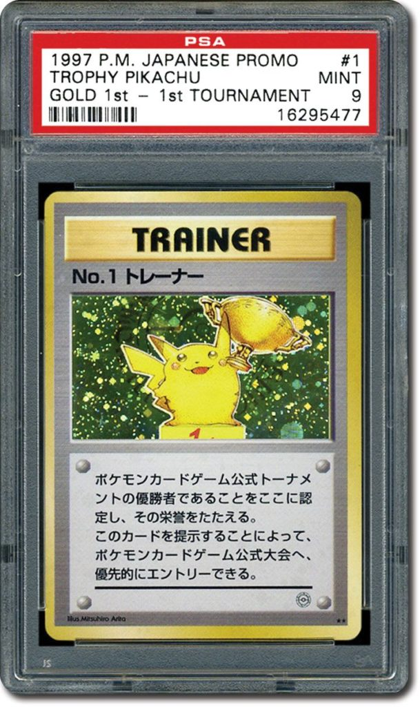 #5 Most expensive Pokémon card - No. 1 Trainer Promo Card