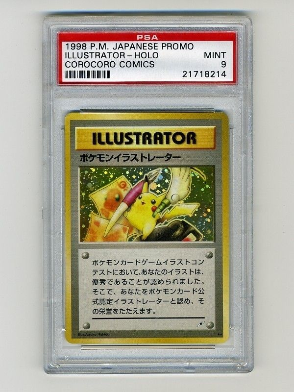#1 Most expensive Pokémon card - Pokémon Illustrator