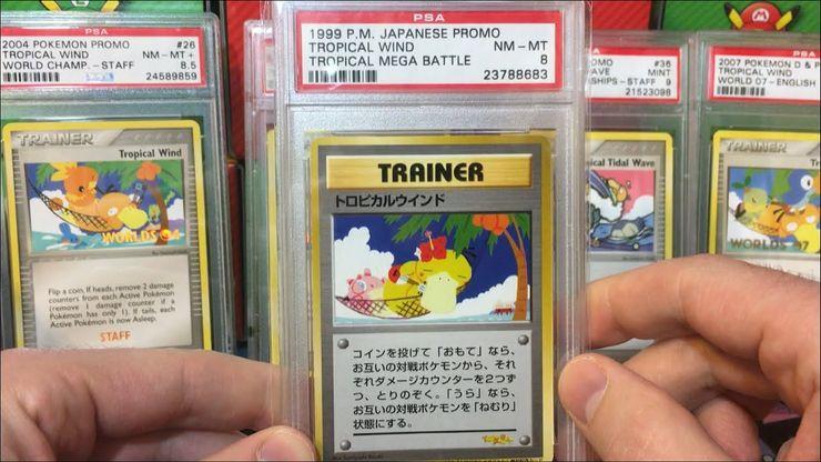 #8 Most expensive Pokémon card - Tropical Wind