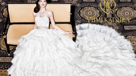 Most expensive wedding dress in history